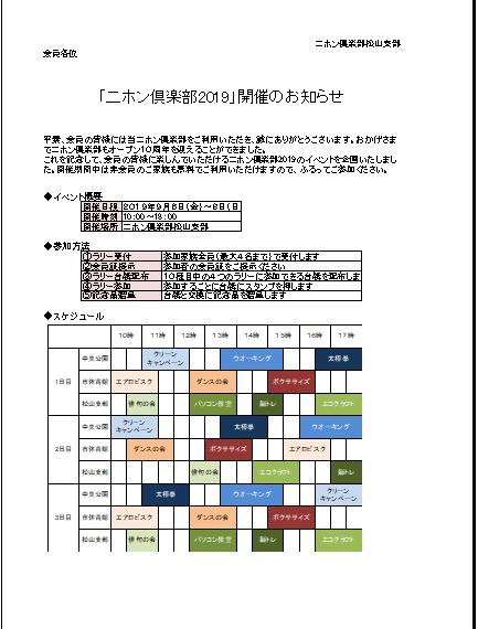Photo_20190715150901