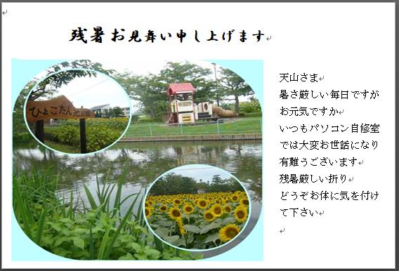 Photo_20190811201601